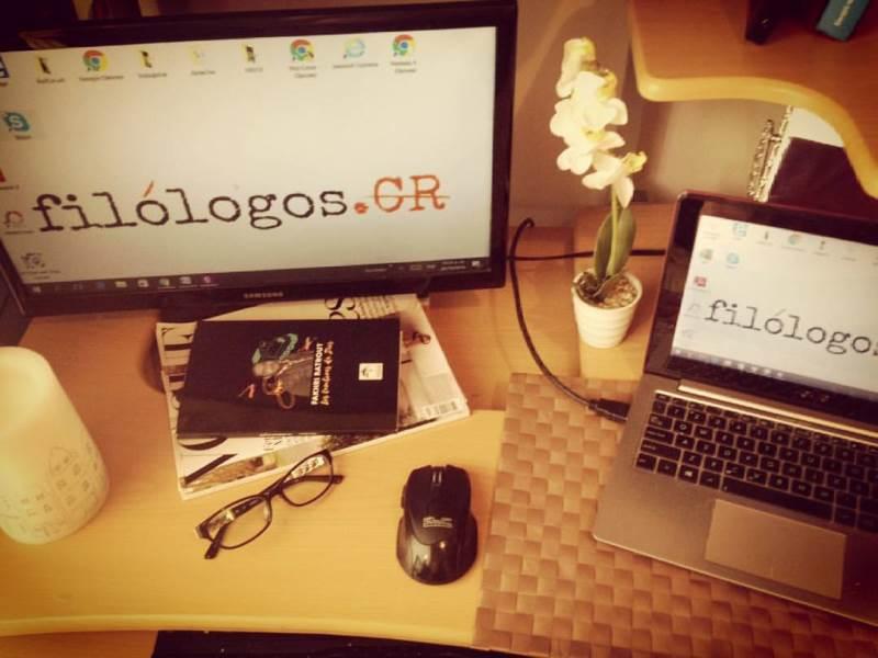 galería de fotos de filólogos.cr